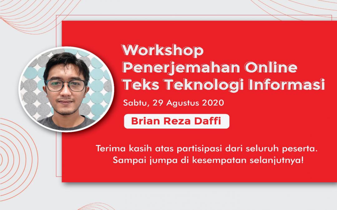 Workshop Penerjemahan Online Teks Teknologi Informasi